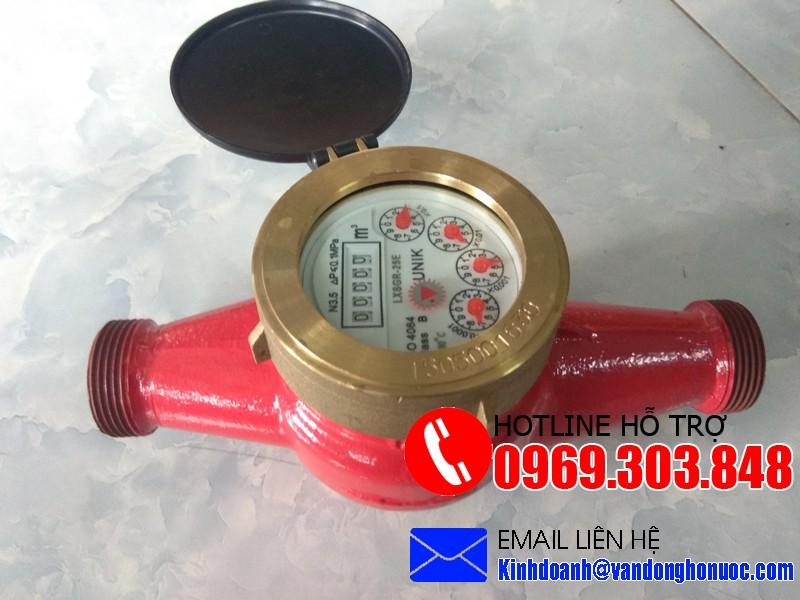 Đồng hồ Unik nước nóng nối ren (dùng cho nước nóng). Đại lý bán Đồng hồ Unik nước nóng nối ren (dùng cho nước nóng)